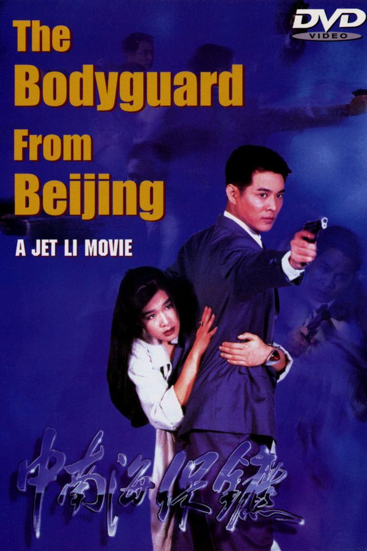 The Bodyguard from Beijing wwwgstaticcomtvthumbdvdboxart19259p19259d