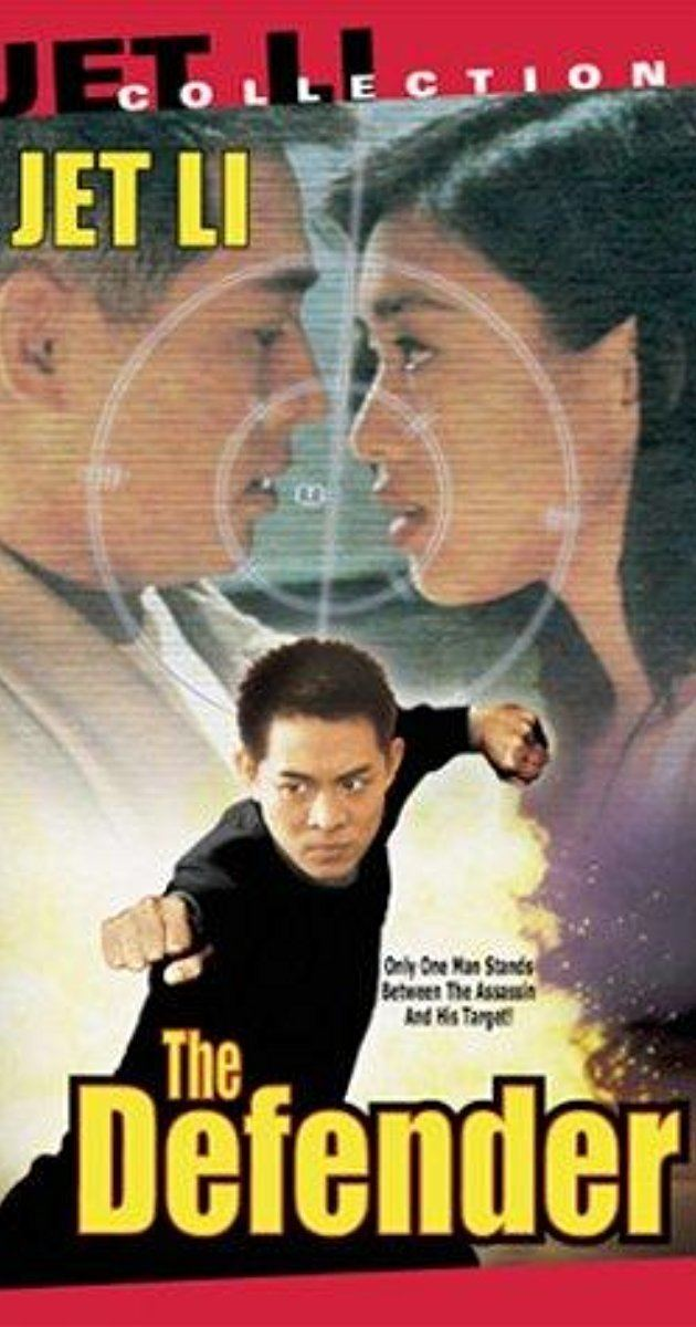 The Bodyguard from Beijing The Defender 1994 IMDb