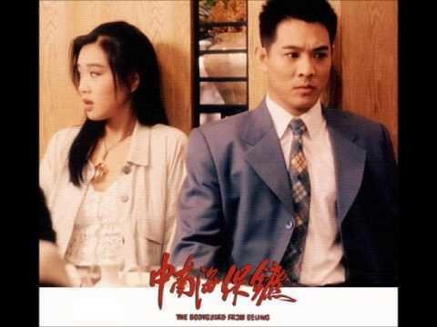 The Bodyguard from Beijing The Bodyguard From Beijing soundtrack18 YouTube