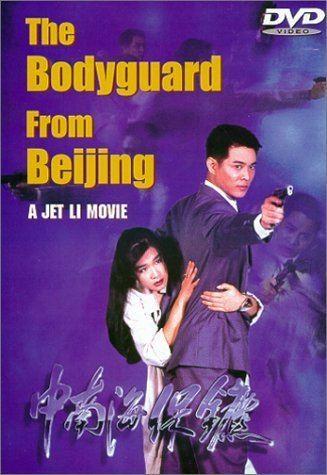 The Bodyguard from Beijing Amazoncom The Bodyguard From Beijing Kent Cheng Collin Chou