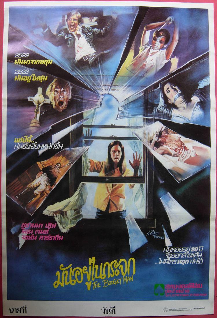 The Boogeyman (1980 film) The Boogey Man aka The Bogey Man 1980 HORRORPEDIA