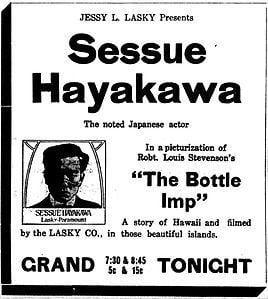 The Bottle Imp (1917 film) httpsuploadwikimediaorgwikipediacommonsthu