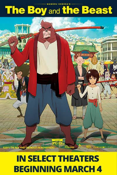 The Boy and the Beast t0gstaticcomimagesqtbnANd9GcTSYNIParwXPqYlre