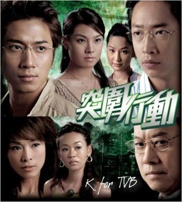 The Brink of Law The Brink of Law TVB Episode Synopsis and Thoughts K for TVB