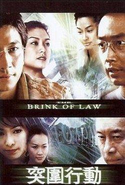 The Brink of Law httpsuploadwikimediaorgwikipediaenthumb4