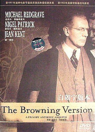 The Browning Version (1951 film) The Browning Version 1951 film