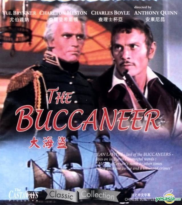 The Buccaneer (1958 film) YESASIA The Buccaneer 1958 VCD Hong Kong Version VCD Yul