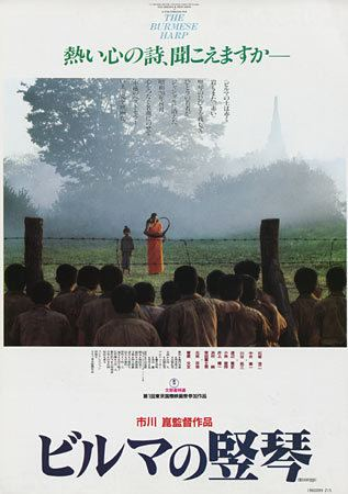 The Burmese Harp (1985 film) The Burmese Harp Japanese movie poster B5 Chirashi VerA