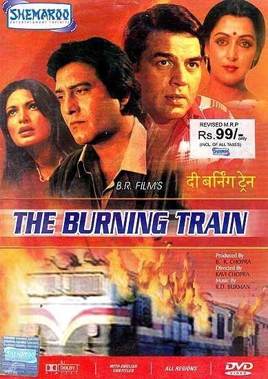 The Burning Train Hindi Film DVD with English Subtitles