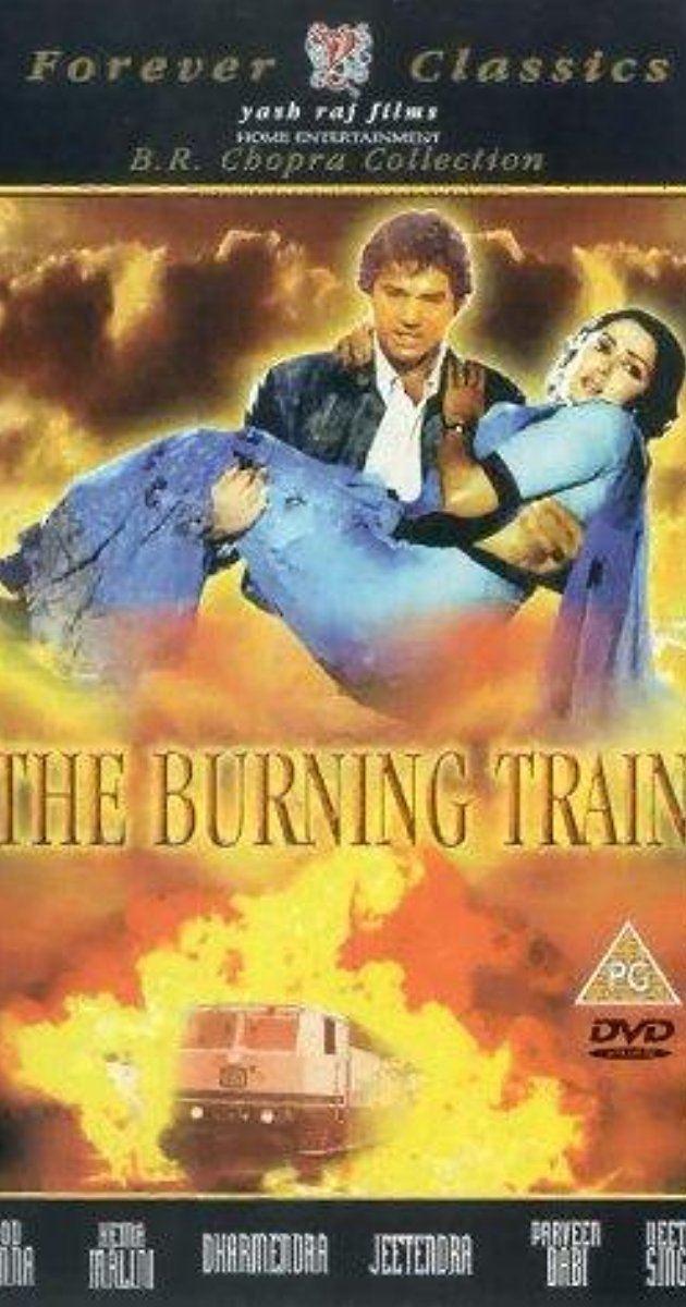 The Burning Train 1980 IMDb