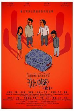 The Case movie poster