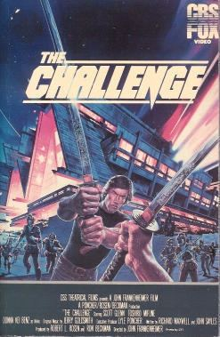 The Challenge (1982 film) LURID SCREAMS of DEATH The Giallo Goblin Blog Blog Archive THE