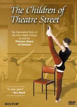 The Children of Theatre Street httpsuploadwikimediaorgwikipediaenccfDVD