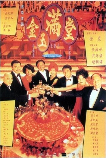 The Chinese Feast Vincent Zhao Photos Chinese Movies