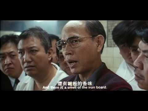 The Chinese Feast The Chinese Feast YouTube