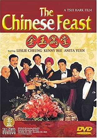 The Chinese Feast Amazoncom The Chinese Feast Kenny Bee Leslie Cheung Siu Cheung