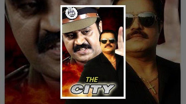 The City (1994 film) The City 1994 Telugu Full Movie Suresh Gopi Durga Jayashree