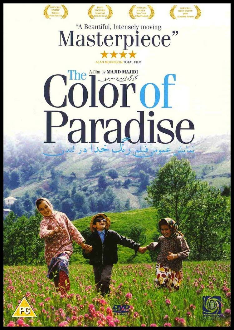 The Color of Paradise MIDDLE EASTERN VOICES The Color of Paradise Butlers Cinema Scene