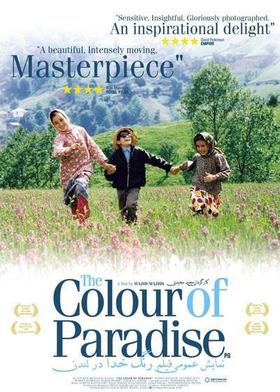 The Color of Paradise The Color of Paradise Movie Review 2000 Roger Ebert