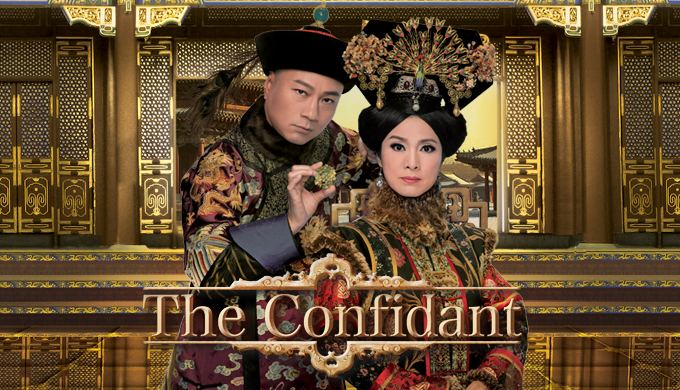 The Confidant The Confidant Watch Full Episodes Free on DramaFever
