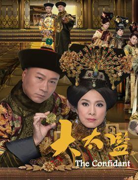 The Confidant The Confidant 2012 Review by juphelia TVB Series spcnettv