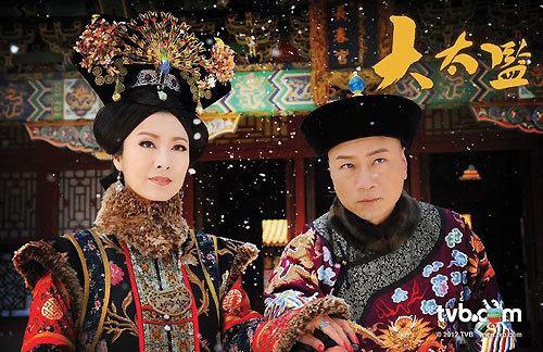 The Confidant The Confidant Receives the FIRST TVB Red Carpet Premiere HKinc