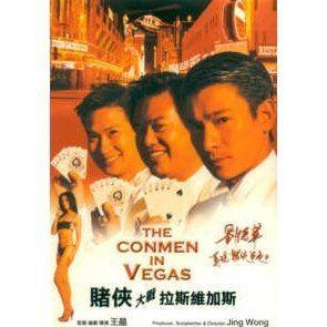 The Conmen in Vegas The Conmen In Vegas
