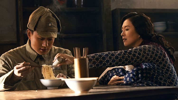 The Crossing (2014 film) The Crossing Part One Tai Ping Lun Shang Ji Film Review
