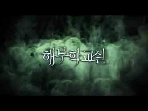 The Cut (2007 film) Korean Movie The Cut 2007 Main Trailer YouTube