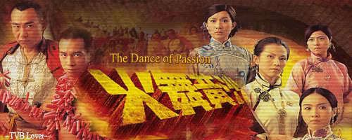 The Dance of Passion Pictures Trailers Fanart etc for quotThe Dance of Passionquot The