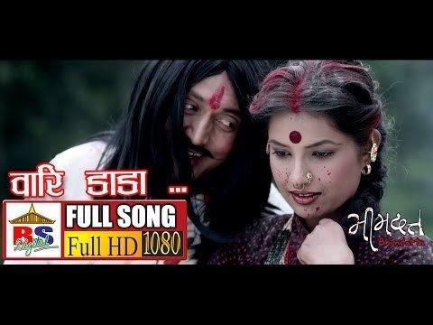 The Destiny movie scenes Wari Danda NEPALI FILM BHIMDATTA Nabal Khadka Nisha Adhikari Sumina GhimireWari Danda Full Song From Movie BHIMDATTA Movie BHIMDATTA Singer Rajesh Payal