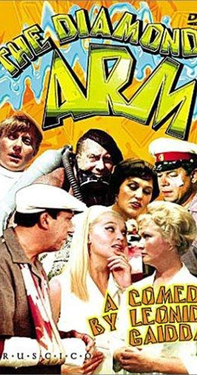 The Diamond Arm Brilliantovaya ruka 1969 IMDb