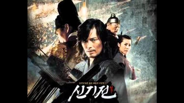 The Divine Weapon The Divine Weapon 01 Shingijeon YouTube
