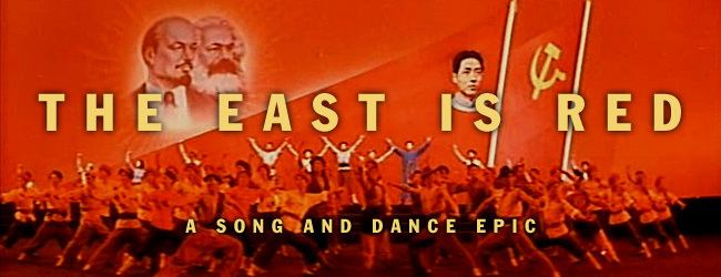 The East Is Red (1965 film) wwwspectacletheatercomwpcontentuploads20130