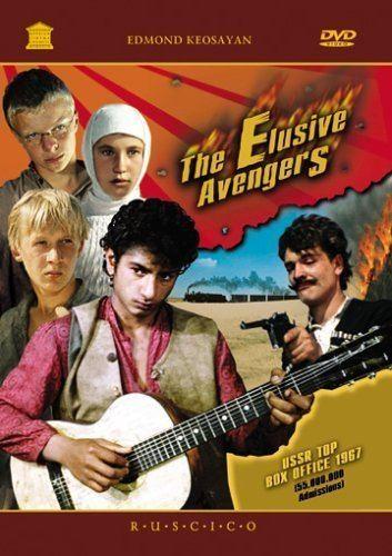The Elusive Avengers Amazoncom The Elusive Avengers Inna Churikova Savely Kramarov
