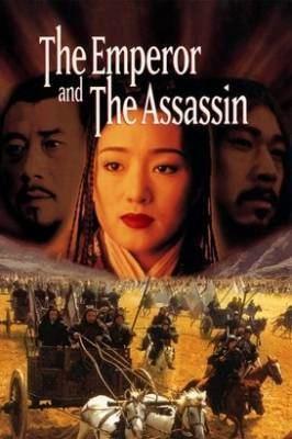 The Emperor's Shadow The Emperors Shadow 1996 Movie Moviefone