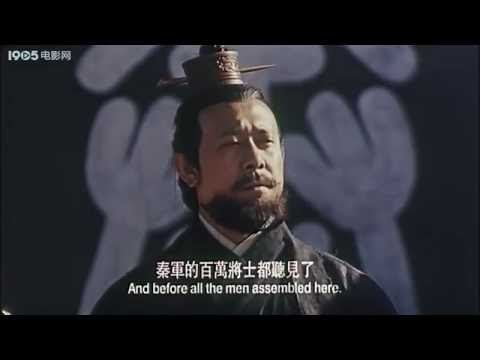 The Emperor's Shadow Chinese Historical Movie The Emperors Shadow 1996 YouTube