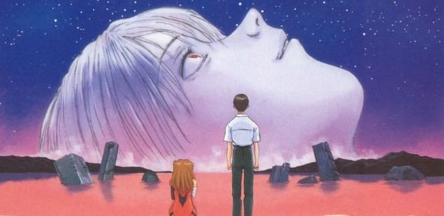 The End of Evangelion Anime Review The End of Evangelion Makigumo
