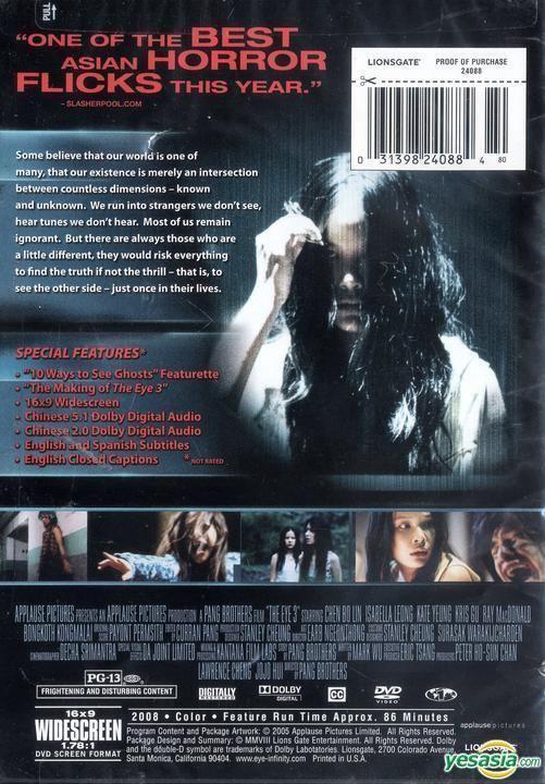 The Eye 10 YESASIA The Eye 3 AKA The Eye 10 DVD US Version DVD