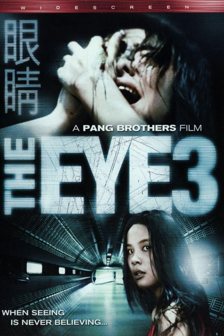 The Eye 10 wwwgstaticcomtvthumbdvdboxart170153p170153
