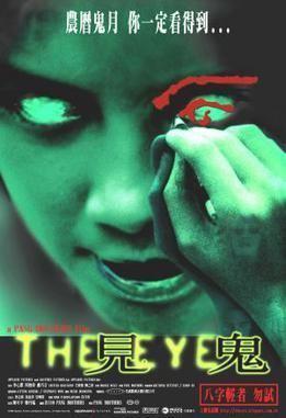 The Eye (2002 film) The Eye 2002 film Wikipedia