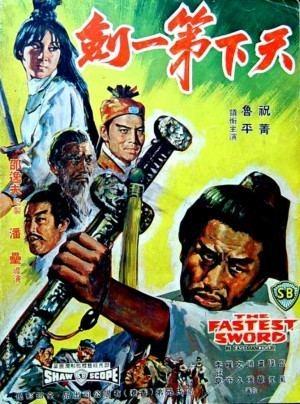 The Fastest Sword The Fastest Sword easternkickscom