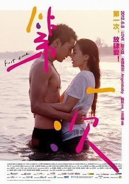 The First Time (2012 film) First Time 2012 film Wikipedia