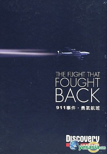The Flight That Fought Back YESASIA Discovery Channel The Flight That Fought Back Taiwan