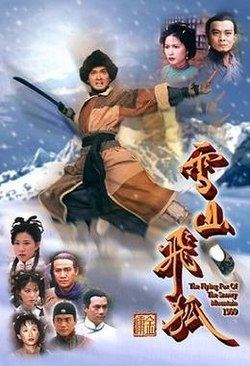 The Flying Fox of Snowy Mountain (1978 film) The Flying Fox of Snowy Mountain 1999 TV series Wikipedia