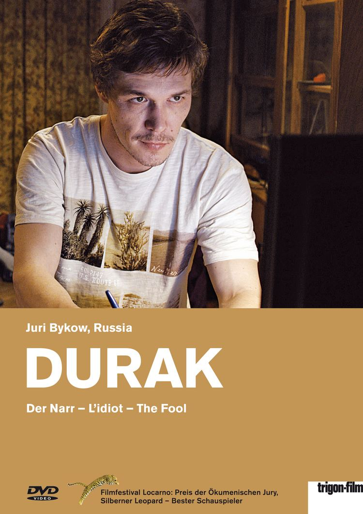 The Fool (2014 film) DVD Durak The Fool Worldwide shipping trigonfilmorg