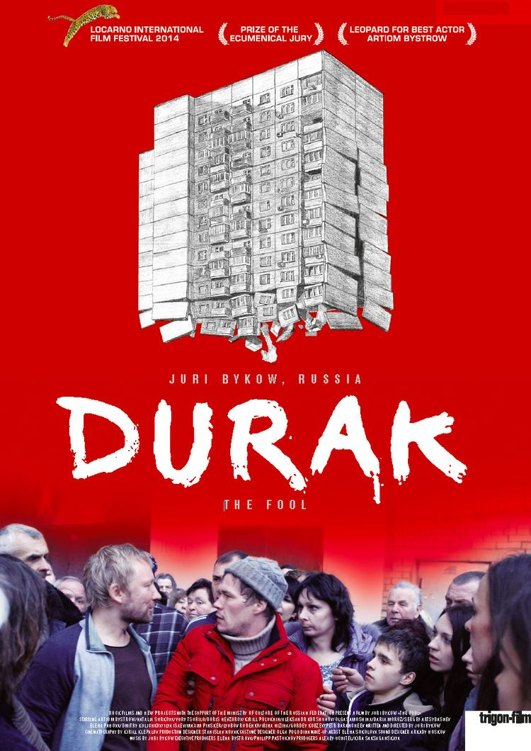 The Fool (2014 film) Posters One Sheet Durak The Fool Worldwide shipping trigonfilmorg