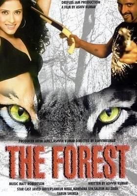 The Forest (2009 film) The Forest Movie Review Bollywood Movie Review The Forest Movie