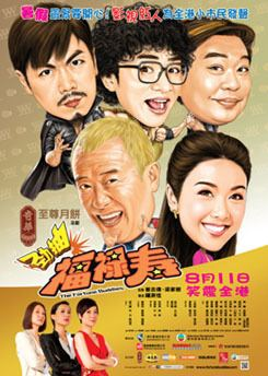 The Fortune Buddies movie poster