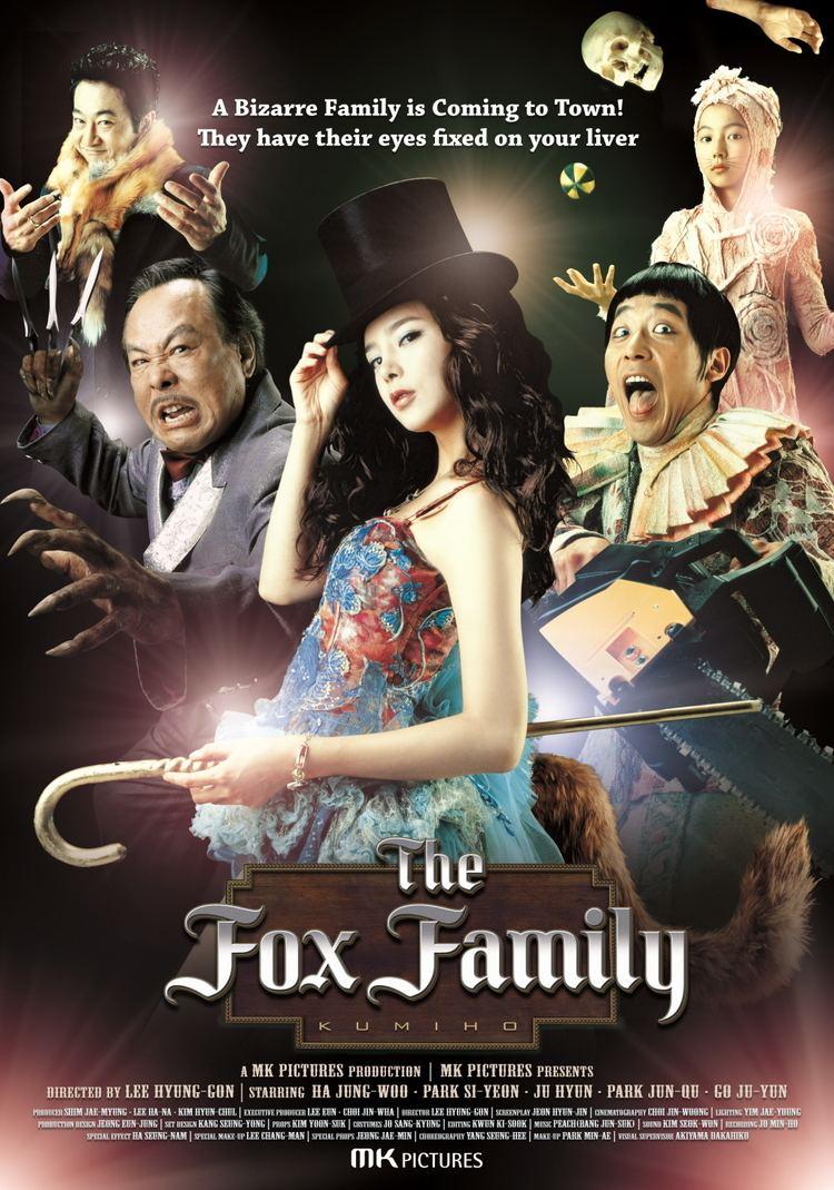 The Fox Family fimskoficorkrcommonmastmovie2015040b0dae3